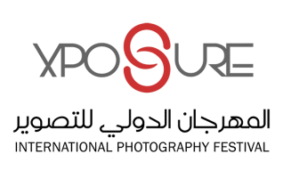 Xposure International Photography Contest